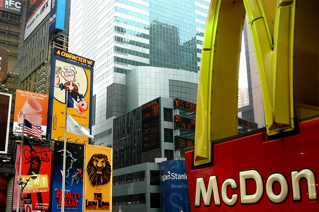 McDonald's and other creditworthy tenants choose each location with great care