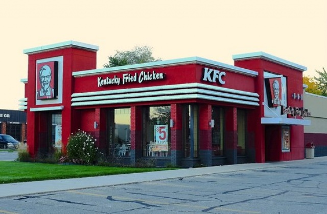 KFC  Alexandria KY
