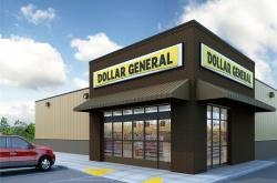 Dollar General  Repton AL