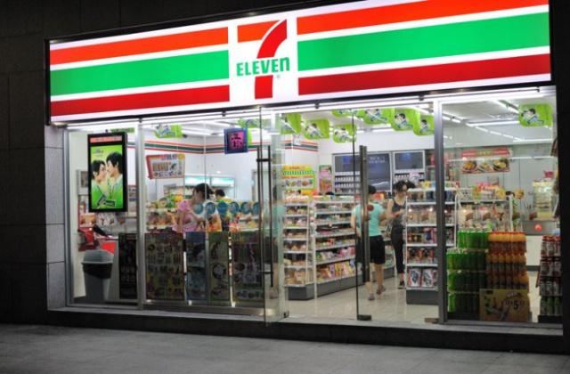 7-Eleven  Long Island NY